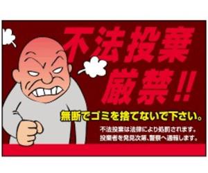 Yjimage10_3