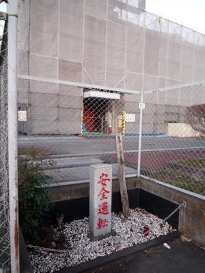 Nttekatakura851
